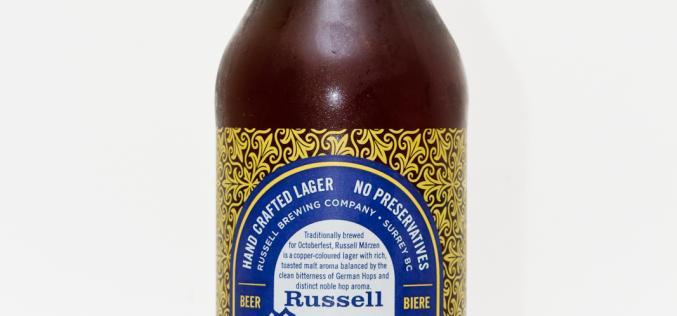 Russell Brewing Co. – Marzen Oktoberfest Lager (2012)