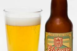 Phillips Brewing Co. – Elsinore Lager
