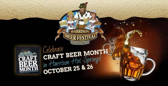 The Harrison Beer Festival