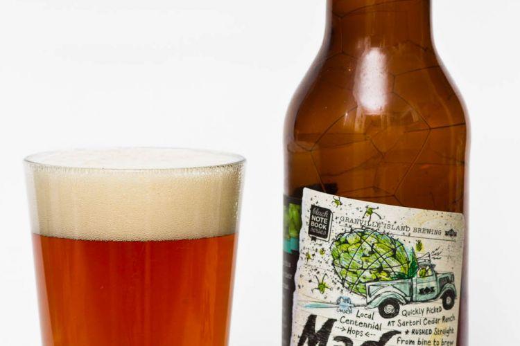 Granville Island Brewing – Mad Dash Fresh Hop ESB (2013)