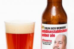 Dead Frog Brewing Co. – Antidisestablishmentarianism Amber Ale
