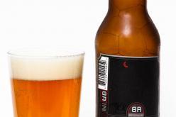 Granville Island Brewery – Urban Legend India Pale Ale