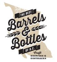 Barrels and Bottles Craft Brewers Guild Fundraiser