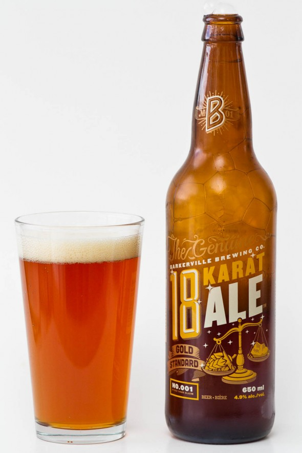 Barkerville Brewing - 18 Karat Golden Ale Review