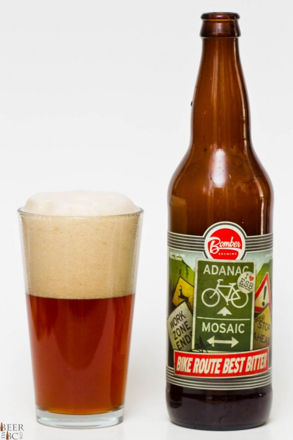 Bomber Brewing Bike Route Bitter Review