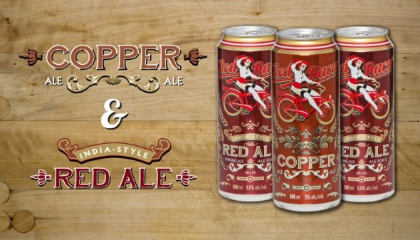 Central City Copper Ale Release