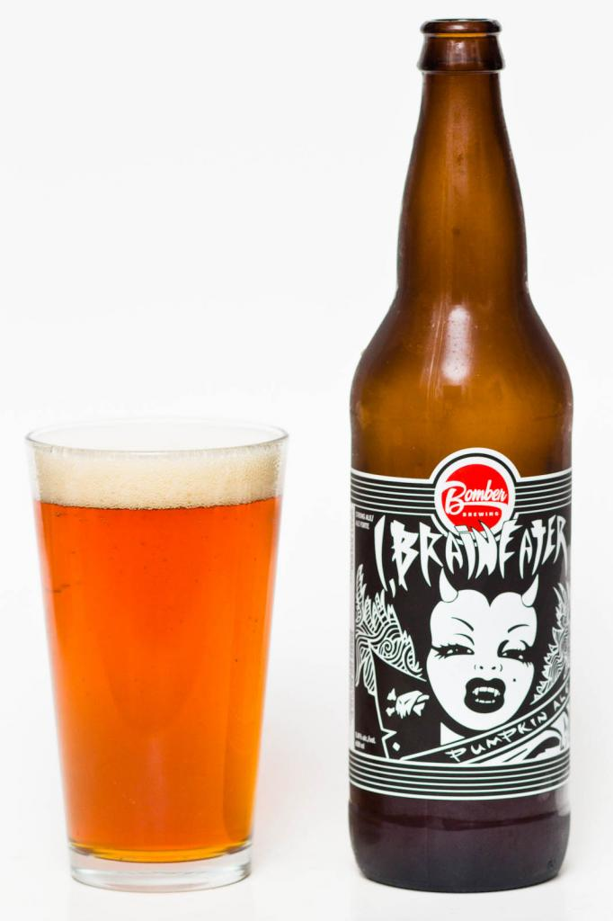 Bomber Brewing Co. - I, Braineater Pumpkin Ale Review