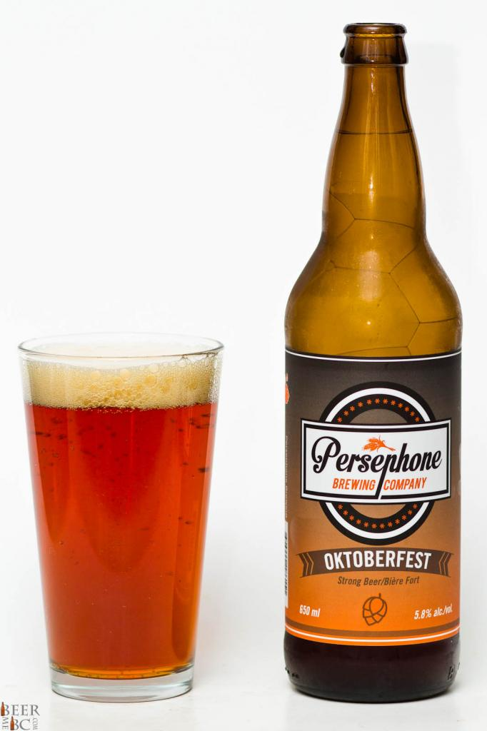 Persephone Brewing Oktoberfest Lager Review