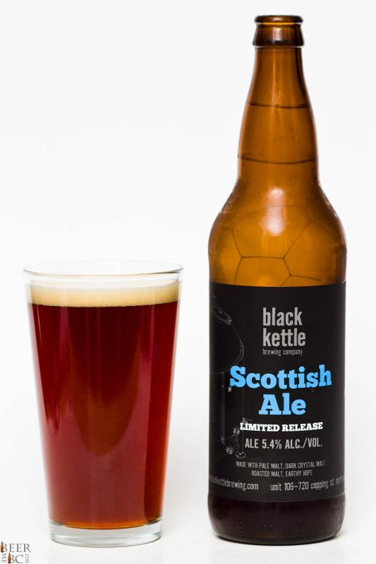 Black Kettle Brewing Co. Scottish Ale Review Pour