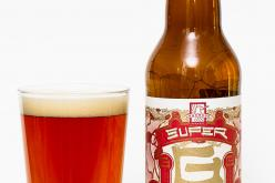 Longwood Brewery – Super G Cream Ale