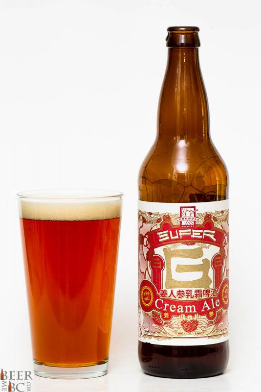 Longwood Brewery Super G Cream Ale Review