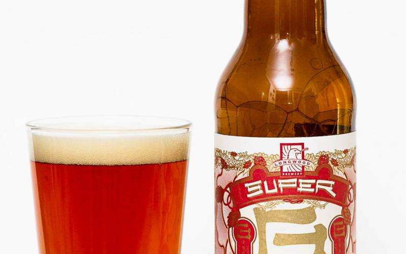 Longwood Brewery – Super G Cream Ale