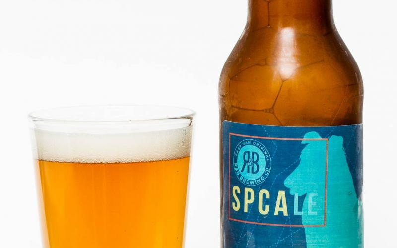 R&B Brewing Co. – SPCAle Rauchweissen