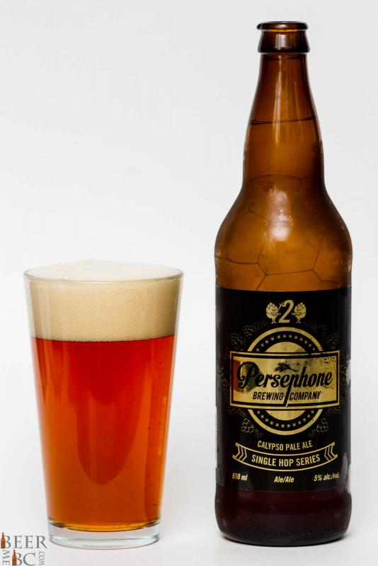 Persephone Brewing Single Hop Galaxy Pale Ale #2 Review