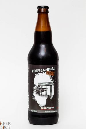 Deep Cove Brewers - 2015 University Brew Off FreyJa-Brau Porter