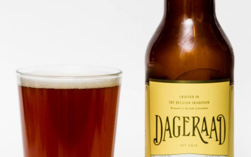 Dageraad Belgian Brewery – Sri Lanka Belgian Dubbel
