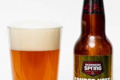 Okanagan Spring Brewery – Sonder Hefeweizen