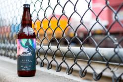 Postmark Brewing Releases a Belgian ISA, the BISA