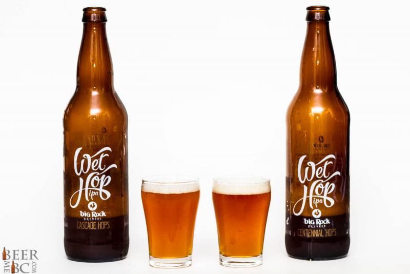 Big Rock Urban Brewery 2015 Wet Hop Comparison