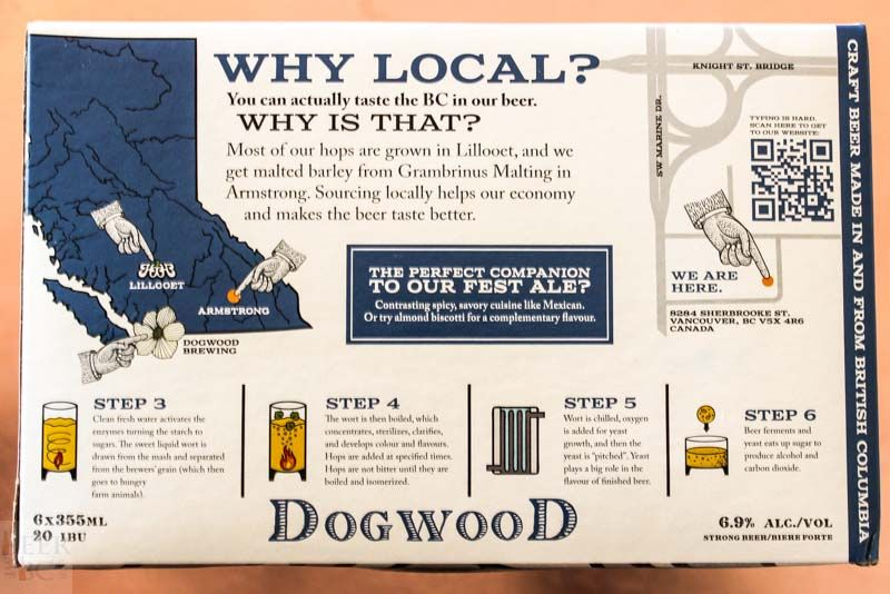 Dogwood Brewing Packaging