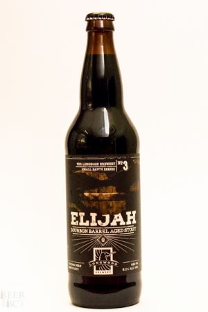 Longwood Elijah Stout Bottle