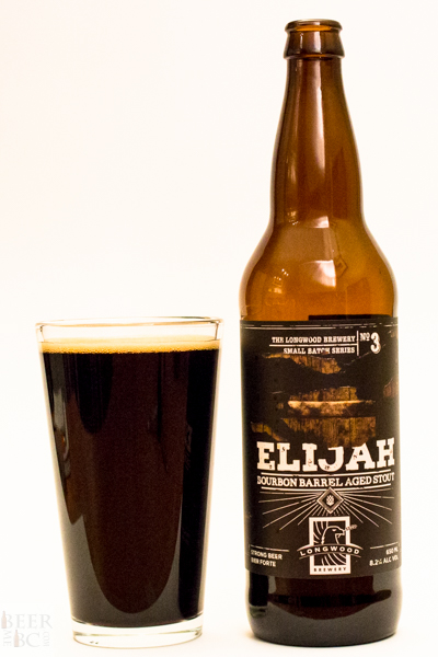 Longwood Elijah Stout Bottle & Glass