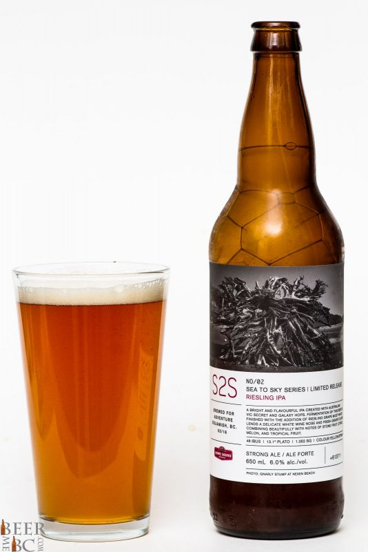 Howe Sound Brewing Reisling IPA Review