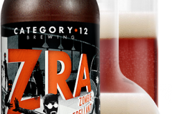 New Zombie Repellent (Anti-Pumpkin) Ale From Category 12 Brewing