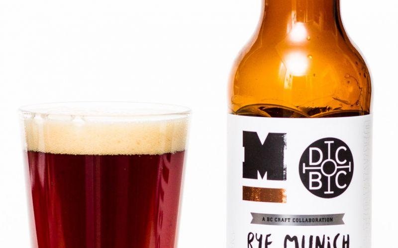 Moody Ales & Doan's Craft Brewery – Rye Munich Dunkel