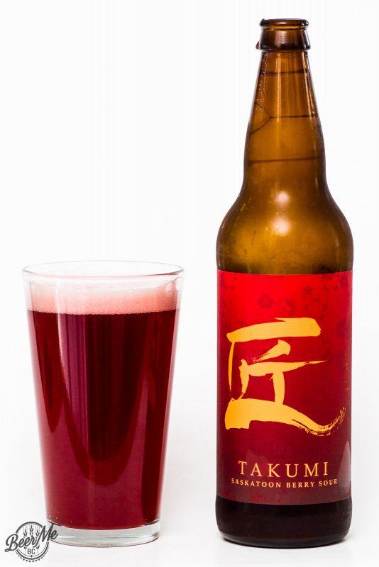 Four Winds Brewing Saskatoon Sour Ale Review