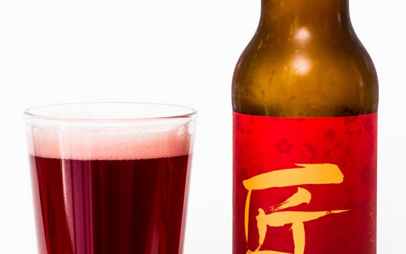 Fuggles & Warlock Craftworks – Takumi Saskatoon Berry Sour Ale