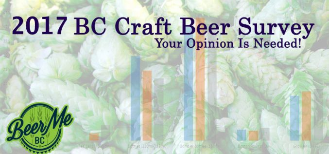 2017 BC Craft Beer Survey