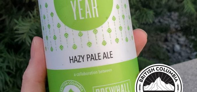 """BC Beer Awards & Festival Announces 2021 Official Collaboration Brew, """"Gap Year"""""""